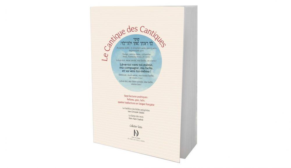 Le Cantique des Cantiques – La Collection Textes – Couverture