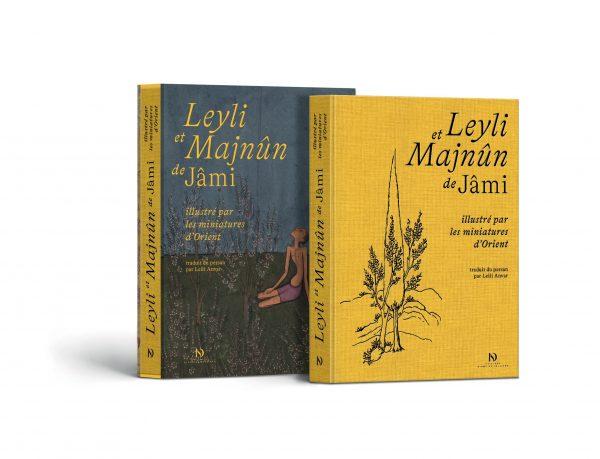 Leili et Majnun de Jami illustré par la miniature d'Orient